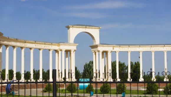 Парк имени первого президента Казахстана Нарсултана Назабаева.
