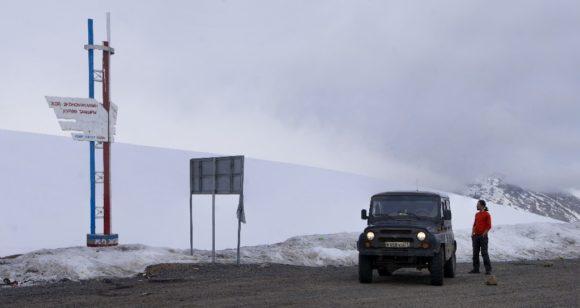 Перевал Отмок - 3326 метров.