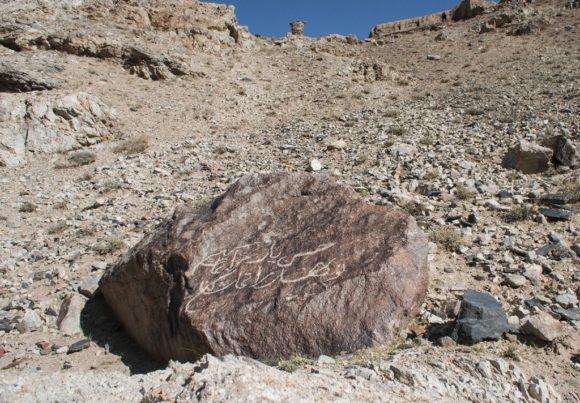 Цитадель Каах-Кха также играла важную роль в защите данного участка Великого Шелкового пути, который проходил через Ваханский коридор.