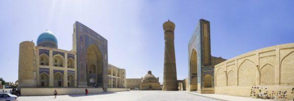 Комплекс состоит из трёх сооружений, построенных в XII — XVI