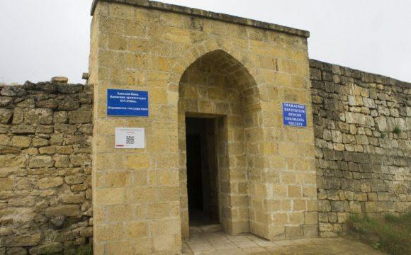 Ханские бани. Памятник архитектуры, предположительно построен в XVI–XVII вв.