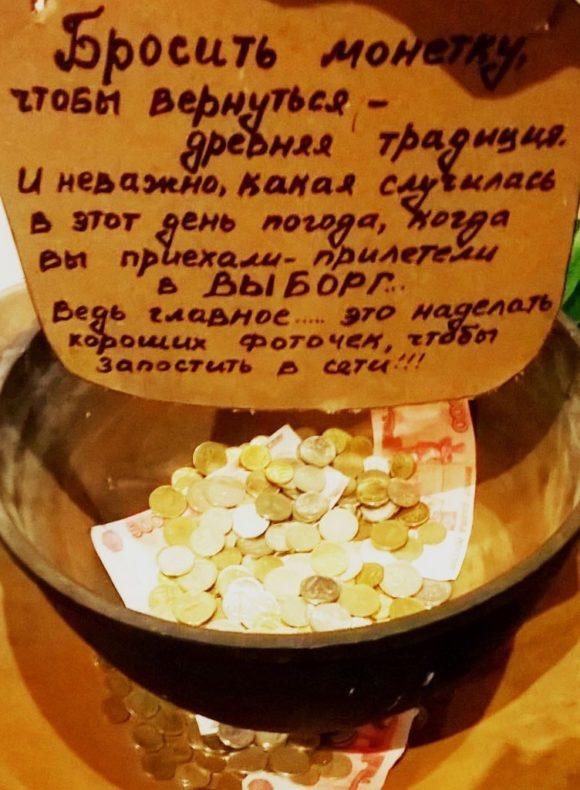 Ленинградская область, г. Выборг. Осень 2016.
