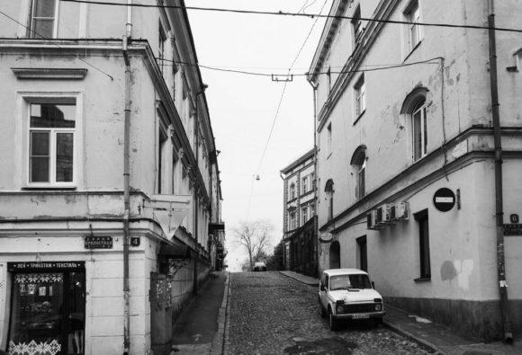 Подгорная улица.