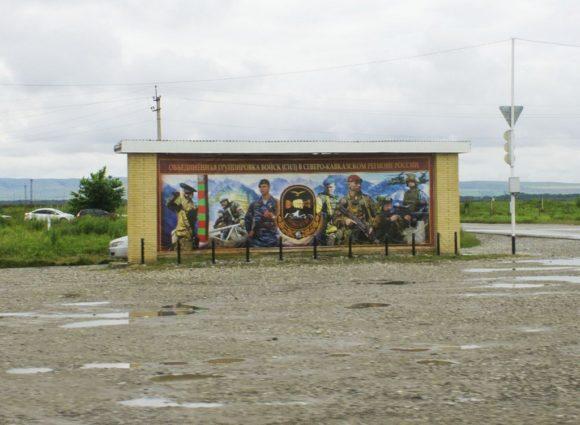 В 2000 году в Ханкале открыта база российских войсобъединенная группировка войск в северо-кавказском регионе
