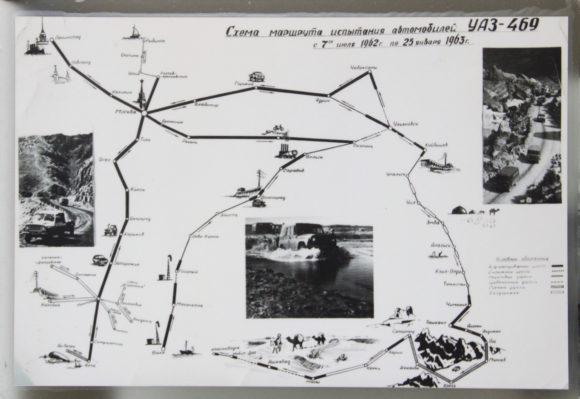 Именно там мы приметили карту пробеговых испытаний УАЗ-469, которые проводились в 1962-63 годах.
