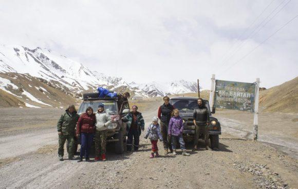 Максимальная точка, на которую мы поднялись на Памире - 4685 метров – верхняя точка перевала Ак-Байтал.