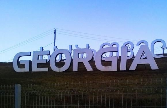 """Говорим Грузии """"До встречи!"""". Через несколько дней мы вернемся для еще более тесного знакомства."""