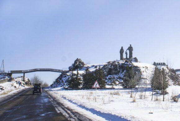 Армения. Зима 2016.