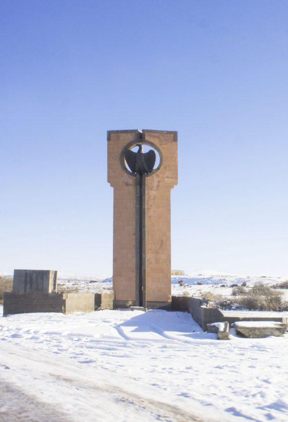 Орел является одним из символов Армении.
