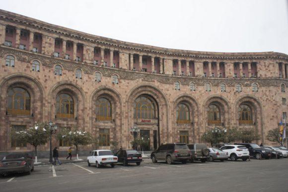 Правительство Армении.