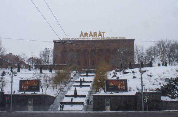 """А это знаменитый коньячный завод """"Арарат""""."""