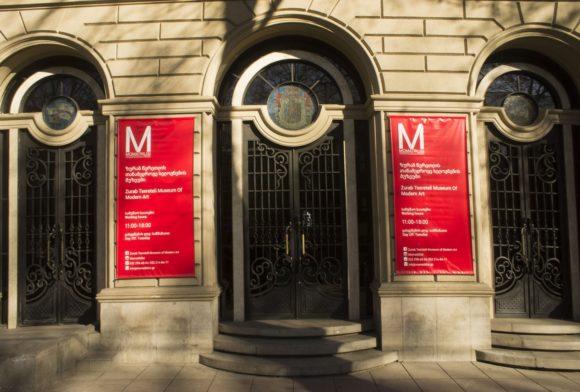 Ну то, что Музей Cовременного Искусства Зураба Церетели (Церетели родился в Тбилиси).