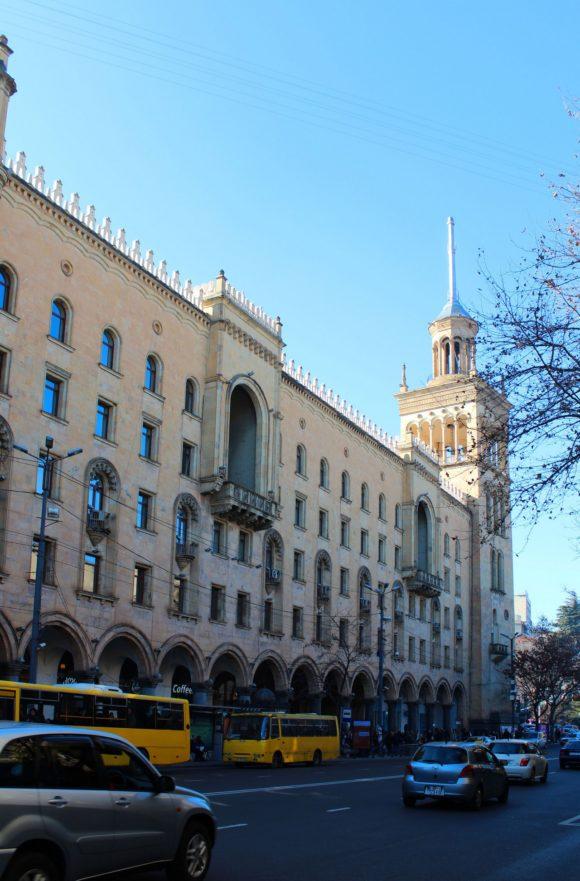 Академия наук — главное научное общество Грузии.