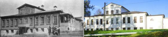 После Великой Отечественной войны в усадьбе основали Юннатскую станцию, затем Дом пионеров, затем устроили коммунальные квартиры с котельной в подвале. От этого деревянный дом начал рушиться, его расселили, начали восстанавливать, но не успели – 2 пожара не оставили ему шансов. Через некоторое время главный усадебный дом был восстановлен, но его сделали уже не деревянным, а кирпичным. Сейчас в нем располагается Воскресная школа.