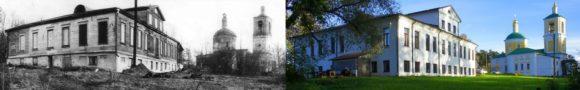 Рядом с церковью главный усадебный дом. Вообще усадьба Садки, была основана серпуховским воеводой Андреем Еропкиным еще в 17-м веке. Свой нынешний вид она приобрела к 1812-му году, а в 1853 году была продана статскому советнику Рюмину.