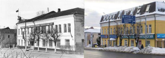 Горисполком, сфотографированный в 1970 году. Здание, как и предыдущее, имеет гораздо более длинную историю. В 19 веке это был дом купца, лесопромышленника Маркова. Верхний этаж был жилой, там жила семья купца, на первом этаже находился богатый магазин. В советское время здесь находился Горисполком и аптека. Теперь - стоматологическая клиника и офисы.